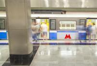 莫斯科地铁新LOGO?