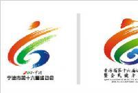 青海第十六届运动会会徽 VS 宁波十六届运动会会徽