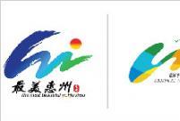 惠州旅游LOGO 方案A被指抄袭