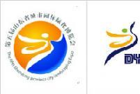 第五届省园博会标志VS东营广播电视台
