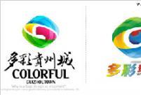 多彩贵州网Logo抄袭作品