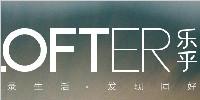 """网易轻博客LOFTER增""""乐乎""""为中文名"""