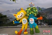里约奥运会和残奥会吉祥物揭晓