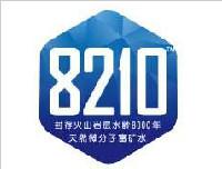 """矿泉水品牌""""8210""""品牌标志及包装揭晓"""