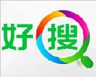 360搜索启用独立品牌和新域名——好搜