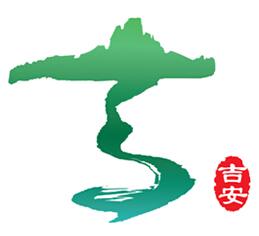 青原区旅游主题宣传口号和标识征集投票