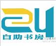 """温州市图书馆""""24小时自助图书馆标识设计征集揭晓"""