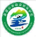 陕西皇冠山省级自然保护区标志(LOGO)揭晓