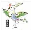 曲阜市孔子吉祥物和旅游创意设计征集结果