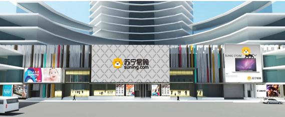 suning-new-logo-3