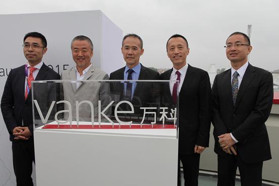 vanke-new-logo-8