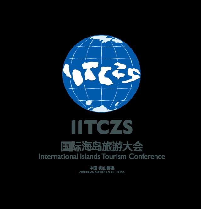 2015国际海岛旅游大会宣传口号和形象标识揭晓