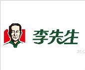 李先生加州牛肉面大王公司启用新LOGO