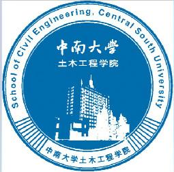 中南大学土木工程学院院徽入围投票名单