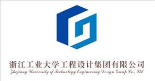 浙江工业大学工程设计集团标志征集揭晓