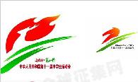 马鞍山第十一届运动会会徽征集作品被指涉嫌抄袭