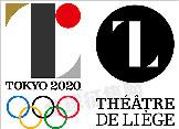 东京奥运会徽涉嫌抄袭被指酷似比利剧场标志