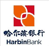 哈尔滨银行发布新标识