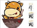 """兰州牛肉面动漫形象征集大赛一等奖""""牛顽顽""""涉嫌抄袭"""