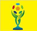 """中国杯""""国际足球锦标赛LOGO&奖杯征集大赛"""