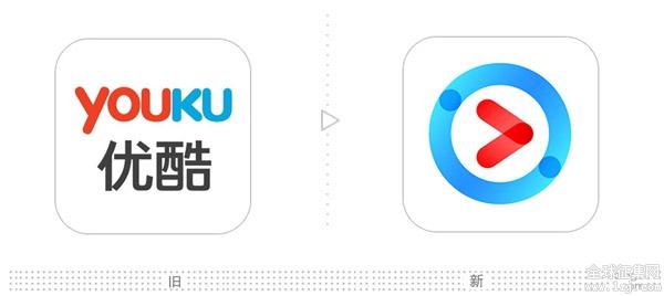 优酷youku官方更新发布全新logo