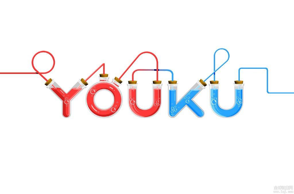 一u酷网_优酷youku官方更新发布全新LOGO_标志意义_logo意义 - LOGO设计网-标志 ...