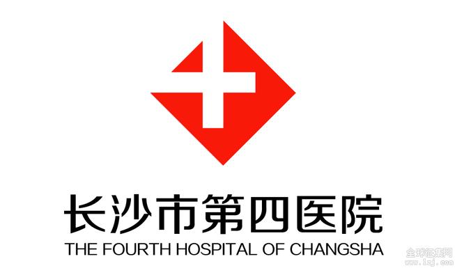 长沙市第四医院院徽LOGO征集活动结果公示