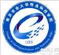 南京农业大学信息科技学院院徽和院训设计作品征集揭晓
