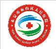 """看看这30个""""泰山区人民医院院徽"""",哪个能入你的法眼?"""