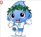 海南省盐业企业宣传语、吉祥物、商标设计及系列包装设计征集