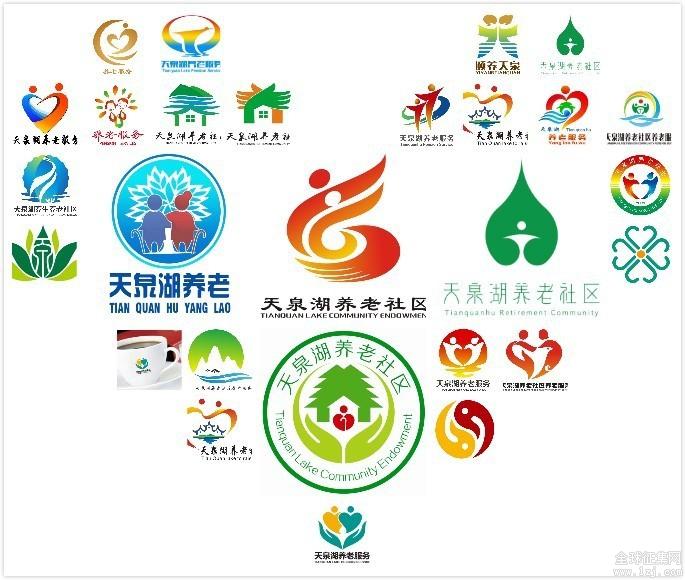 天泉湖养老社区服务logo欣赏
