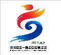 淮安市洪泽区第一届全民健身运动会会徽和口号公示