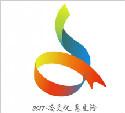 山东省文化惠民消费季标志与吉祥物征集评审结果公示