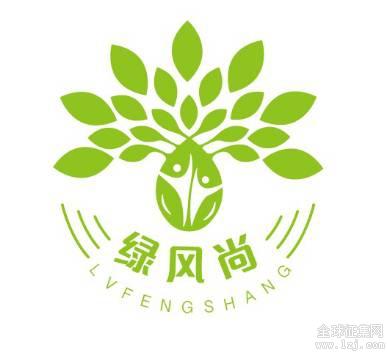 """该logo设计以绿色为主色调,体现了绿风尚的""""绿色健康,低碳环保""""图片"""