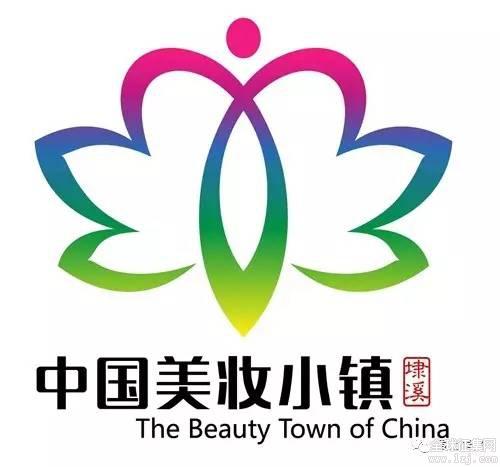 投票| 美妆小镇的形象标志(logo)长什么样?请你来当评委啦