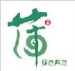 """美丽蒲江·绿色典范""""Logo征集展示"""