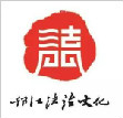 """""""邗江法治文化标识""""征集活动评选结果出炉!"""