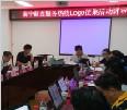 南宁中心血站召开966614南宁献血服务热线LOGO征集活动评审会