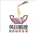 景宁英川粉皮logo和广告语新鲜出炉,以后要媲美沙县小吃和缙云烧饼啦!