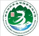 湖南靖州五龙潭国家湿地公园LOGO设计征集结果公示