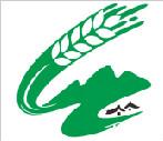 万州区国家农业公园形象logo征集活动获奖公告