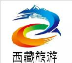 """西藏""""旅游LOGO设计和摄影图片征集大赛""""获奖作品出炉啦!"""