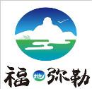 """弥勒旅游""""宣传口号""""及""""旅游形象标识(Logo)"""