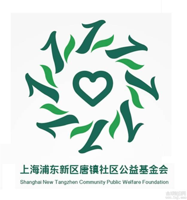 logo logo 标志 设计 图标 625_668图片
