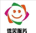 """马鞍山市""""微笑服务""""主题活动标识(Logo)评选结果揭晓"""