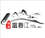 桐庐富春江旅游征名活动评选结果新鲜出炉!快看看你上榜了么?