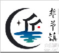 誓节镇人民政府Logo征集投票
