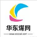 华东煤网LOGO设计大赛网络评选