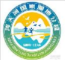 湖南江华涔天河国家湿地公园品牌形象标志公示