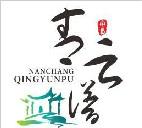 南昌青云谱区旅游宣传口号和logo图案有奖征集入围奖公布
